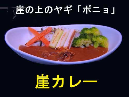 SobaCafe 3○1